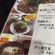 みんな大好き 美郷産の野菜炒め定食 (´▽`)