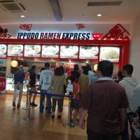 IPPUDO RAMEN EXPRESS Ļ���ץ�ߥ��ࡦ�����ȥ�å�Ź����������