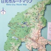 道の駅 制覇(栃木県)を開始します。