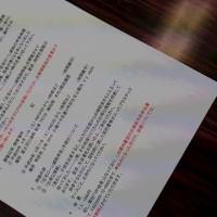 【カトリホーム】~ 住宅ローン減税勉強会🏠 ~ №2