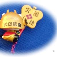 ご当地キティ 528-2 山梨限定 武田信玄 Yamanashi Takeda Shingen