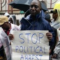 Museveni大統領の訪日と抗議活動