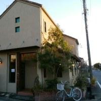 名古屋有松の紅茶専門店 草木樹(ソウモクジユ)