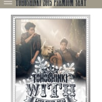 ��������� LIVE TOUR 2015 ��WITH��̾�Ų��ɡ���������ܡۤ˹Ԥä��褿����