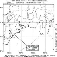 今週のまとめ - 『東海地域の週間地震活動概況(No.49)』など