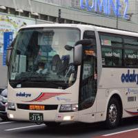 箱根高速 3191