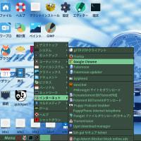 新Puppy Linuxに変更~ tahrpup6.0.5 ~
