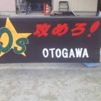 第18回親善花ノ木杯学童ソフトボール大会 -2009/12/12、13-