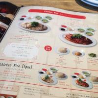 【中野】ウィーナムキー3号店が中野セントラルパークにOPEN!!