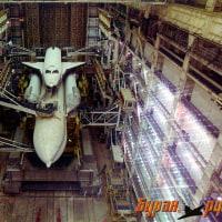 日の目を見なかったソ連(現ロシア)製スペースシャトル!