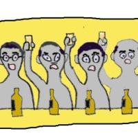 お疲れさんのビール