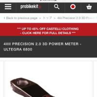 ProBikeKitの4iiii Precision