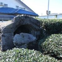 大井海軍航空隊:防空壕