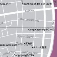 [気温27℃][晴れ] お詫びと訂正 ダナンの地図