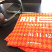 radikoタイムフリー開始!AIR-G' FM北海道『Sparkle Sparkler』生出演