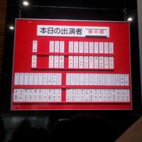 レミゼラブル 帝国劇場 6/22(土) マチネ