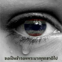 Pray for Thailand