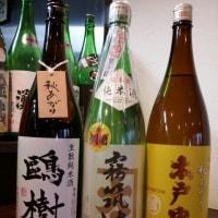 関東の日本酒 其の24
