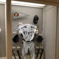 野球博物館