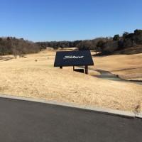 美浦ゴルフクラブ