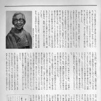 暮らしの手帖 第2世紀 第6号 early summer 1970年 (3)
