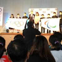 東京2020オリパラ  フラッグツアー