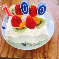 100歳パーティー!!