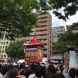 祇園祭からの、