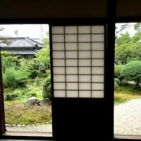 ご挨拶旅、京都~伊賀~伊勢