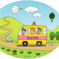 田舎のバス…