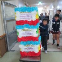 福祉の心を育む交流会(川本南小学校)~清風苑