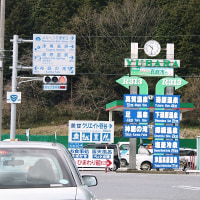 蒜山→大山旅行♪