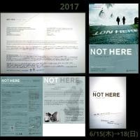 6/15(木)→18(日) 国際共同企画 『NOT HERE ここじゃない どこかー』