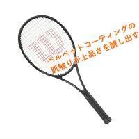 テニスラケット、そろそろ何か新しいものを探してみようかな Yonex VCORE 100S渦ってる?