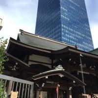 平成30年度東京都の施策・予算に対する要望  対話集会