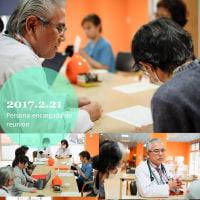 2017.2.21(火) 担当者会議