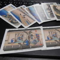 東海道五十三次カード