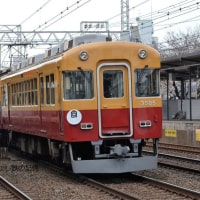 京阪 土居(2013.3.23) 旧3000系回送