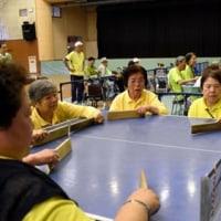 卓球バレー、スマッシュ応酬 京都で「身体障がい者大会」