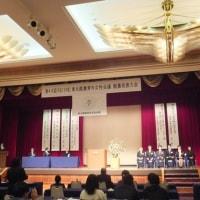 東北酪農青年女性会議 酪農発表大会