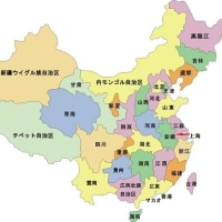上海城市新聞 Vol.27 『10年ぶりの南京』 (その1)
