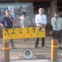 52回目のさよなら原発  2013.7.19(金)曇