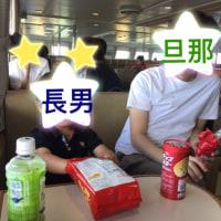 初4人旅行〜伊勢湾フェリー〜