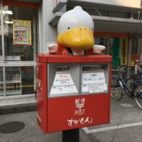 飛鳥山公園〜巣鴨
