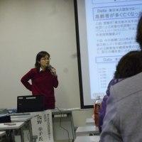 女性の視点からみる地域防災講座開催される!