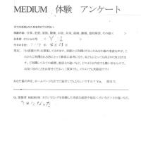 スピリチュアル 霊視 適職 転職 車両整備士 霊能者 MEDIUM体験談:…<男性>