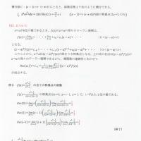 複素関数f(z)のz=aにおける留数の求め方と留数定理による複素積分