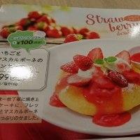 ガストGT砺波店でいちごパンケーキ!
