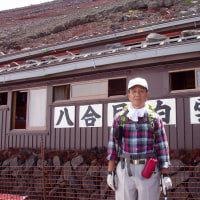 ③ 富士山(再掲載): 急登
