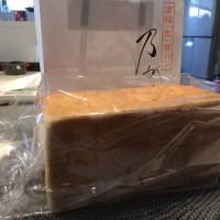 乃が美「生食パン!」